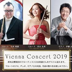 Vienna Concert 2019
