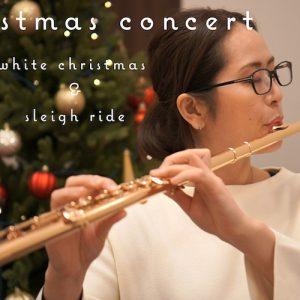 クリスマスコンサート杉山友美伊藤正